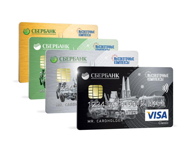 картинки для карты сбербанк около конец-вверх фотографа